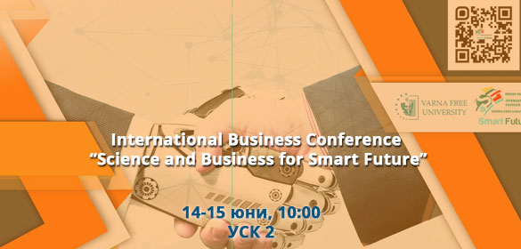 Science and Business for Smart Future