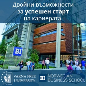 всу BI Norwegian Business School