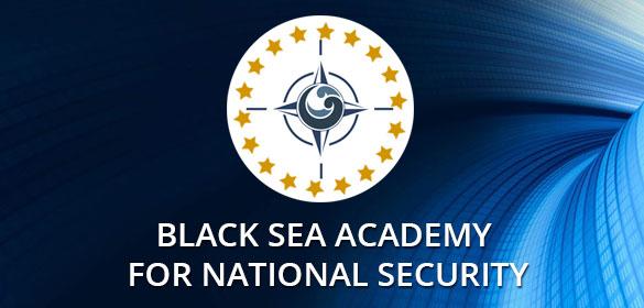 черноморска академия