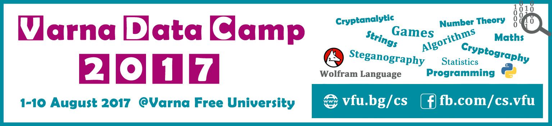 varna data camp 2017, vfu