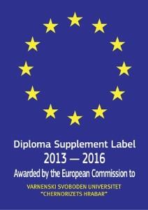 """DS Label връчен на ВСУ """"Черноризец Храбър"""" от Европейската комисия"""