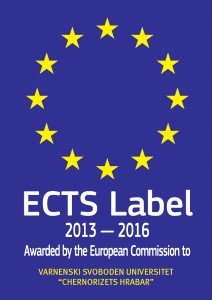 ECTS Label връчен на ВСУ